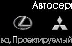 Тойота авенсис ремонт двигателя